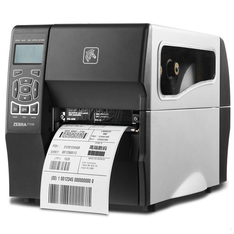 ZT230 Industrial Printers