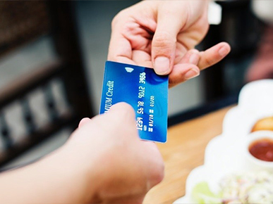 Couponing, Gift and Loyalty Solutions