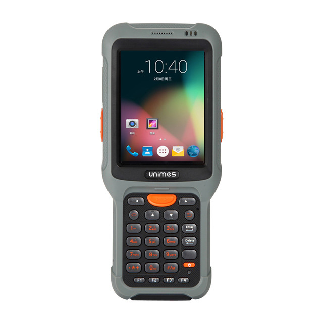 S1 Coldchain Mobile Computer-Android